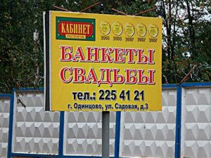 rekhiti